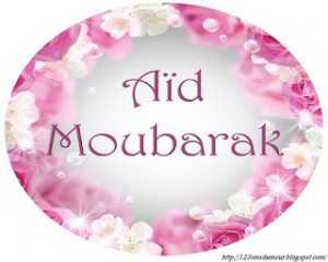 sms-aid-moubarak-sms-amour-6