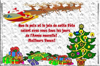 Carte joyeux noël 2013 - sms d'amour