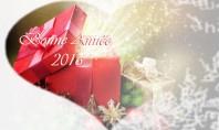 Top Mots d'amour pour dire Bonne Année