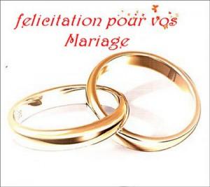 Exemples-de-textes-de-message-de-félicitations-aux-mariés