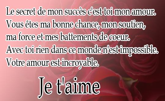 Message-d-amour-romantique-pour-un-homme
