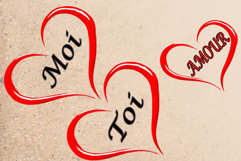 Messages -d-amour-doux-pour-petite-amie